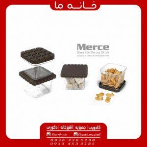 ظرف شکلات تخته ای کوچک مدل 2 عددی
