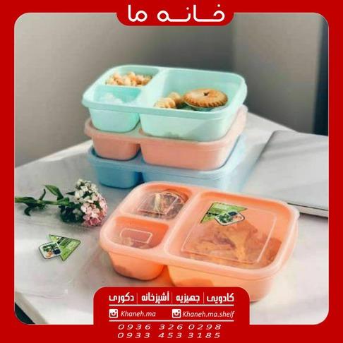 ظرف غذای پلاستیکی مدل سلف سرویس