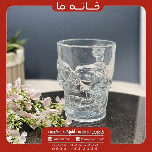 لیوان شیشه ای دسته دار مدل اسکلت