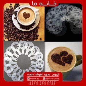 شابلون طراحی قهوه مدل parsam
